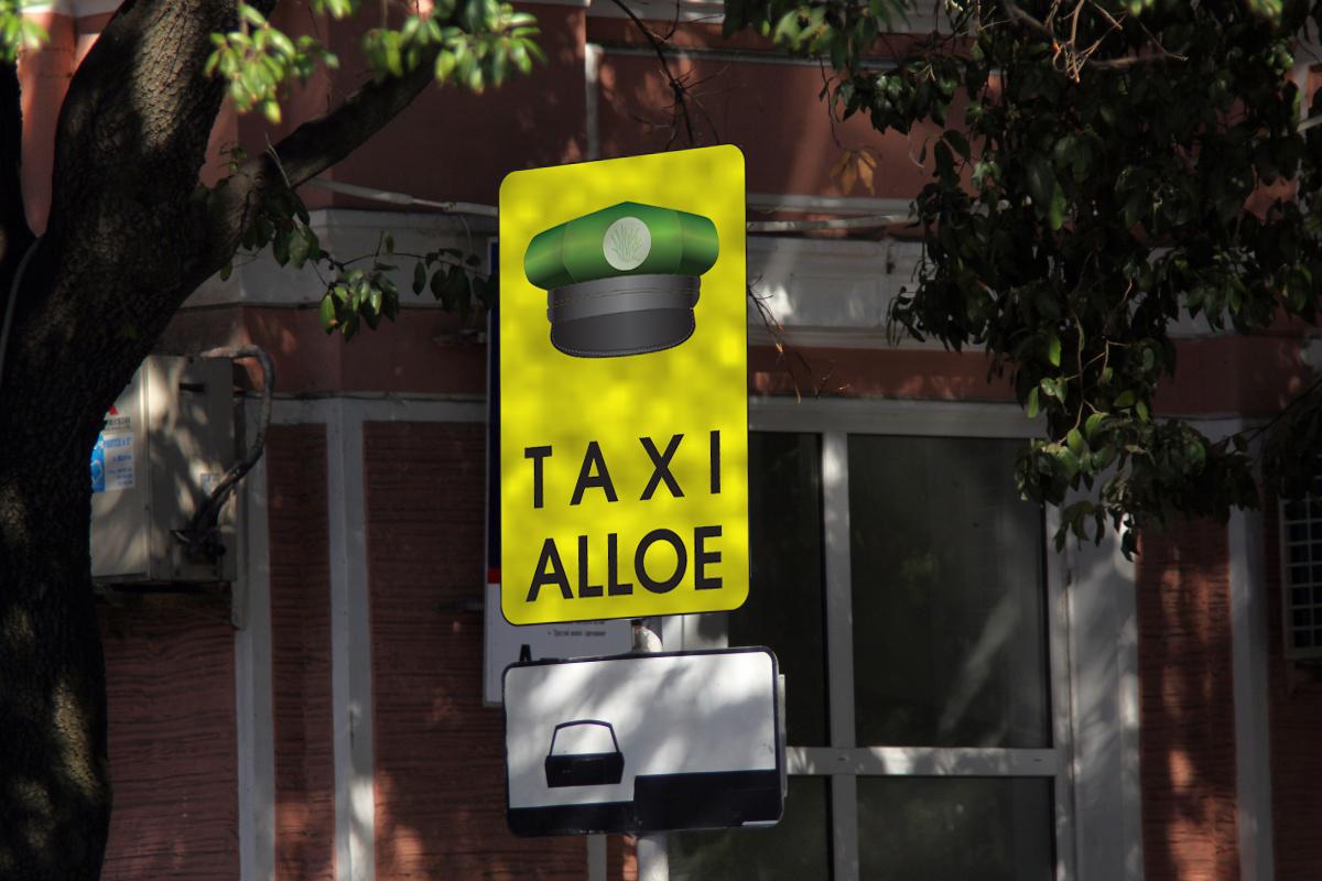 придумать логотип для такси фото f_91053a319fddef53.jpg
