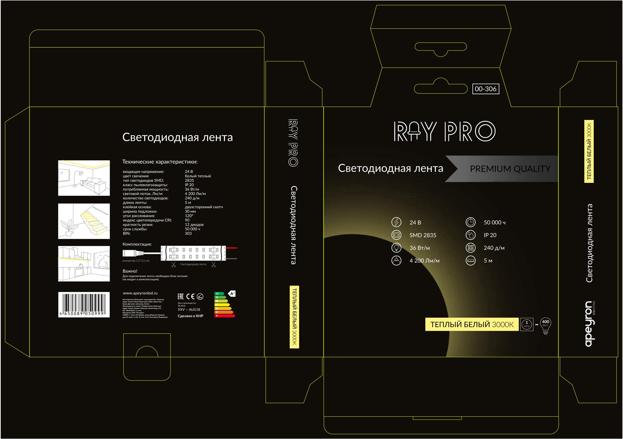 Разработка логотипа (продукт - светодиодная лента) фото f_9915bbf93e0bffd8.png