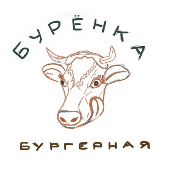 Логотип для Бургерной с Пекарней фото f_0245e160e02e10cd.jpg