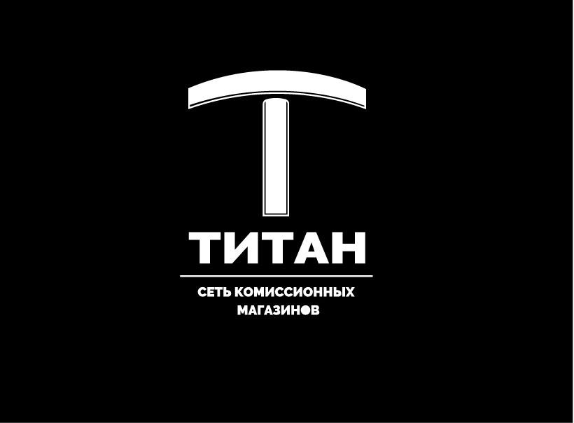 Разработка логотипа (срочно) фото f_2795d4ab7d41ac51.jpg