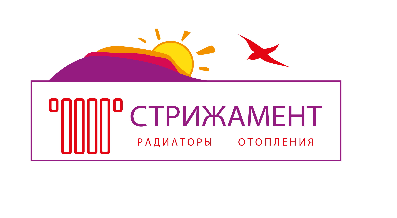 Дизайн лого бренда фото f_5765d503c157bbc6.jpg