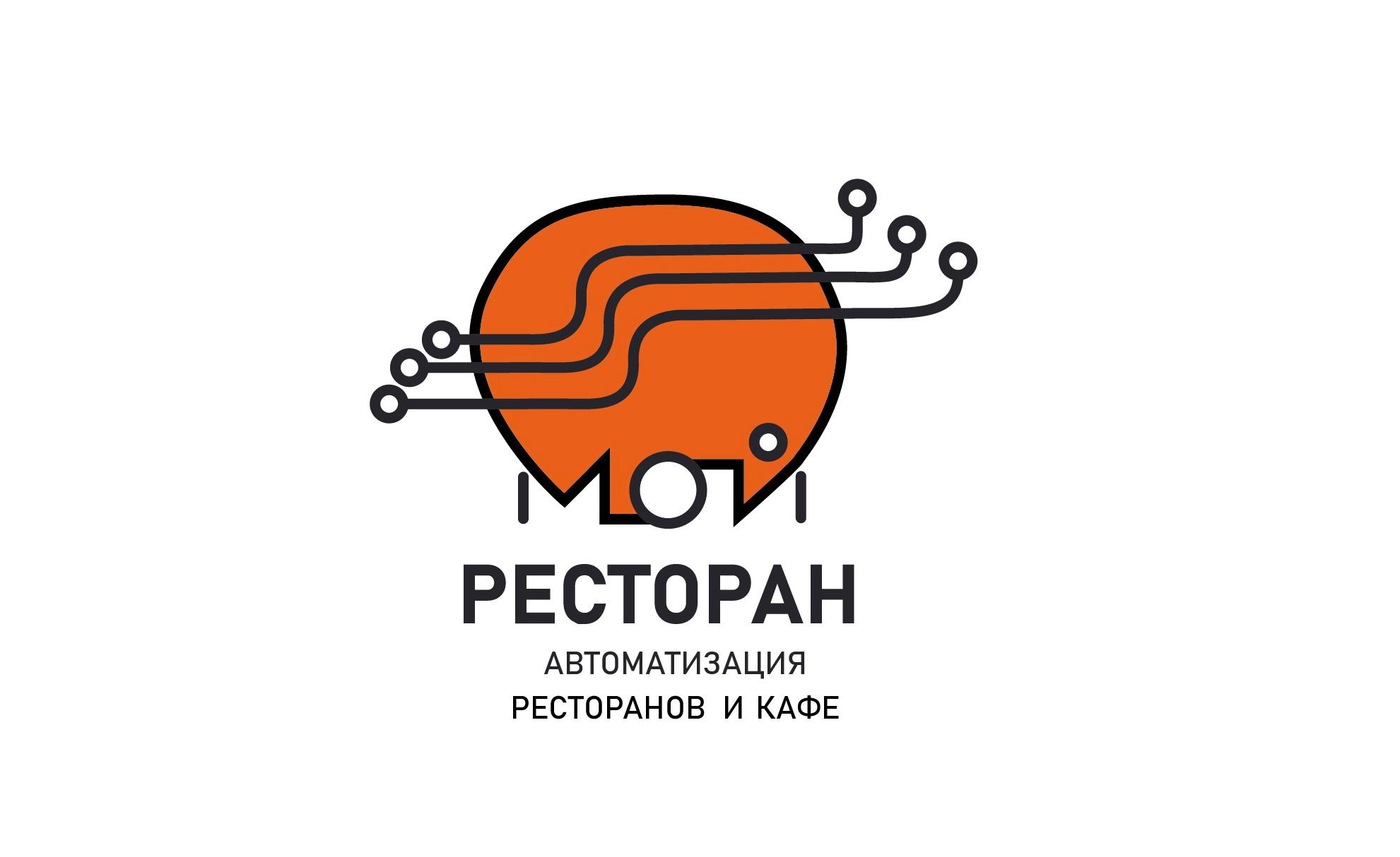 Разработать логотип и фавикон для IT- компании фото f_9135d557a5b05c94.jpg