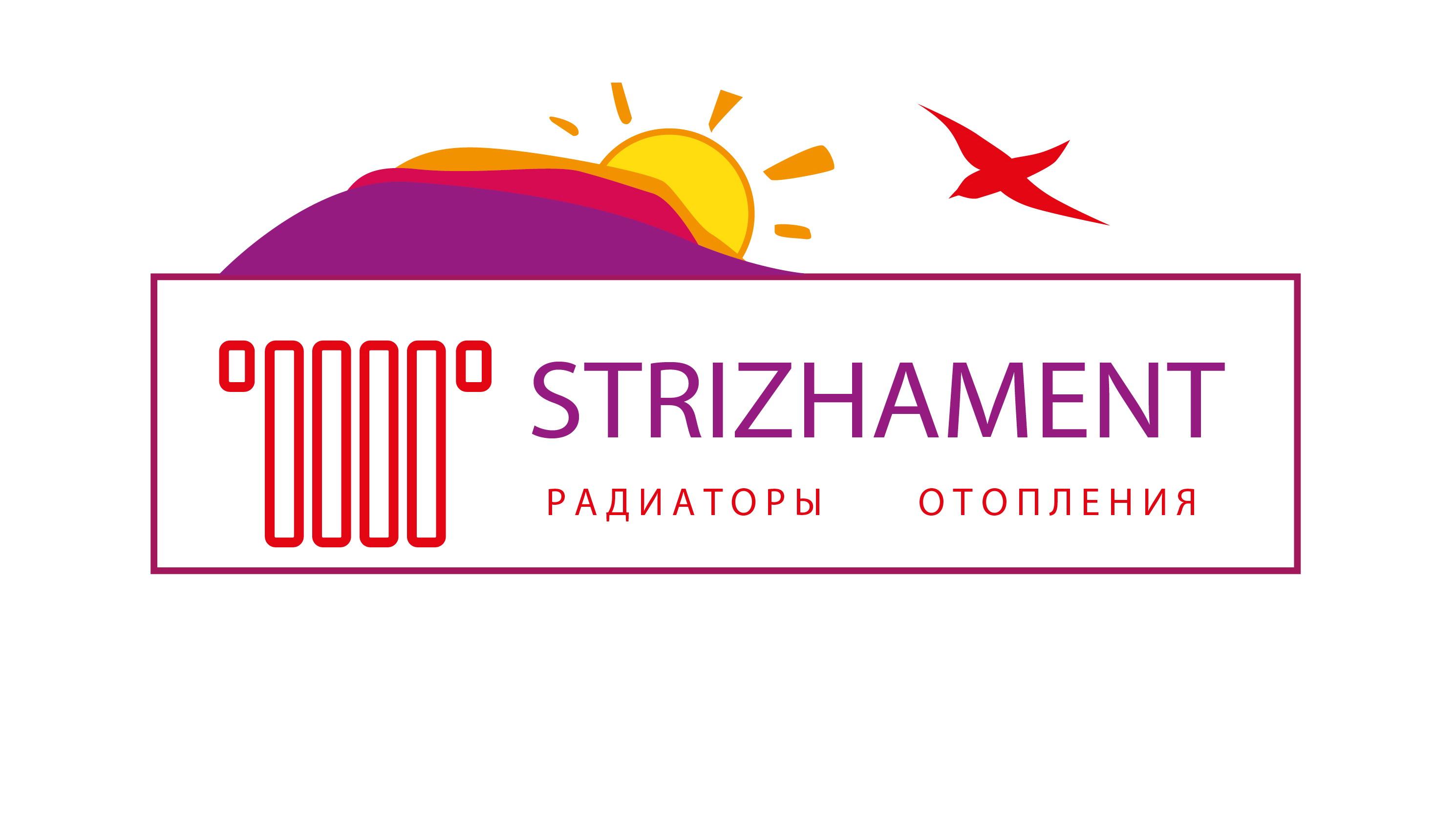 Дизайн лого бренда фото f_9655d503c0b36b8a.jpg
