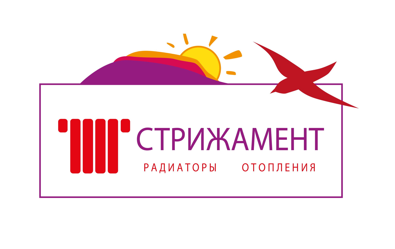 Дизайн лого бренда фото f_9735d50427b79742.jpg
