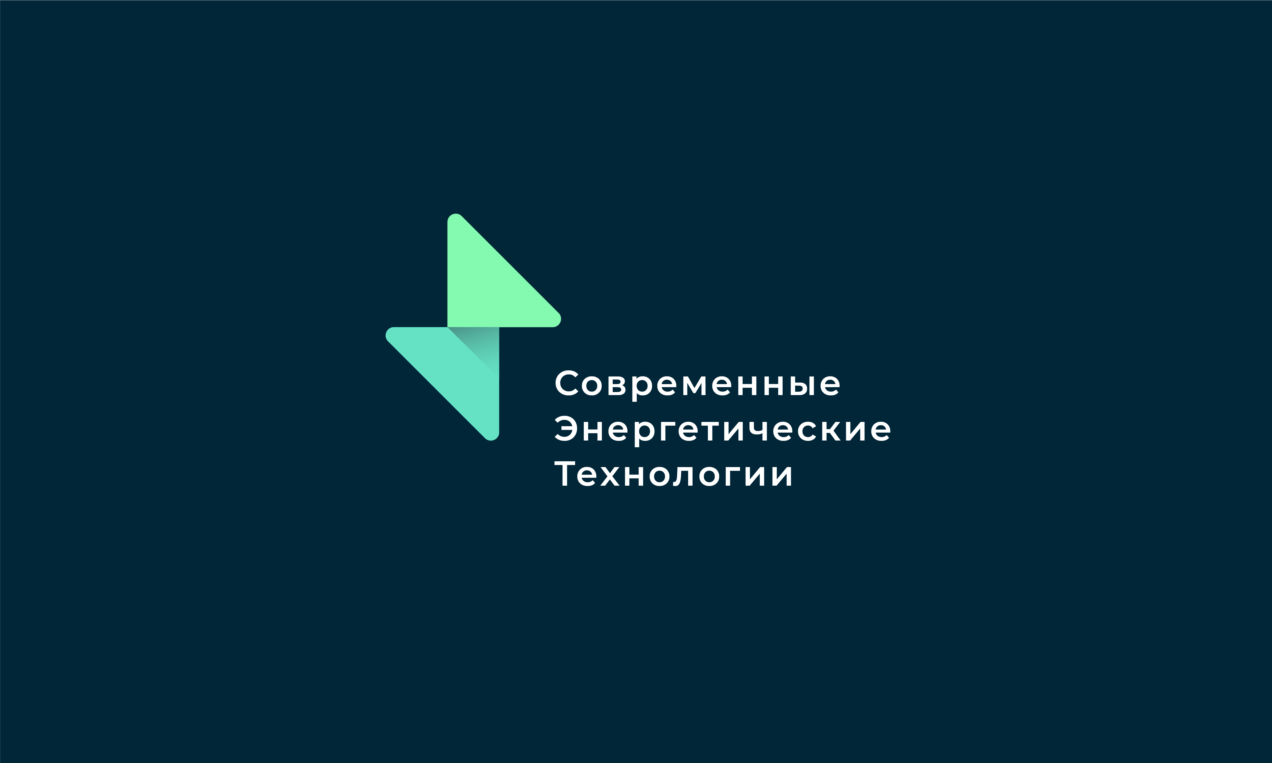 Срочно! Дизайн логотипа ООО «СЭТ» фото f_1805d4eb54ee44a9.jpg