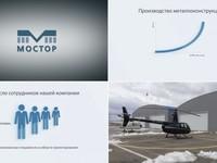Видеосъемка фильмов для компаний