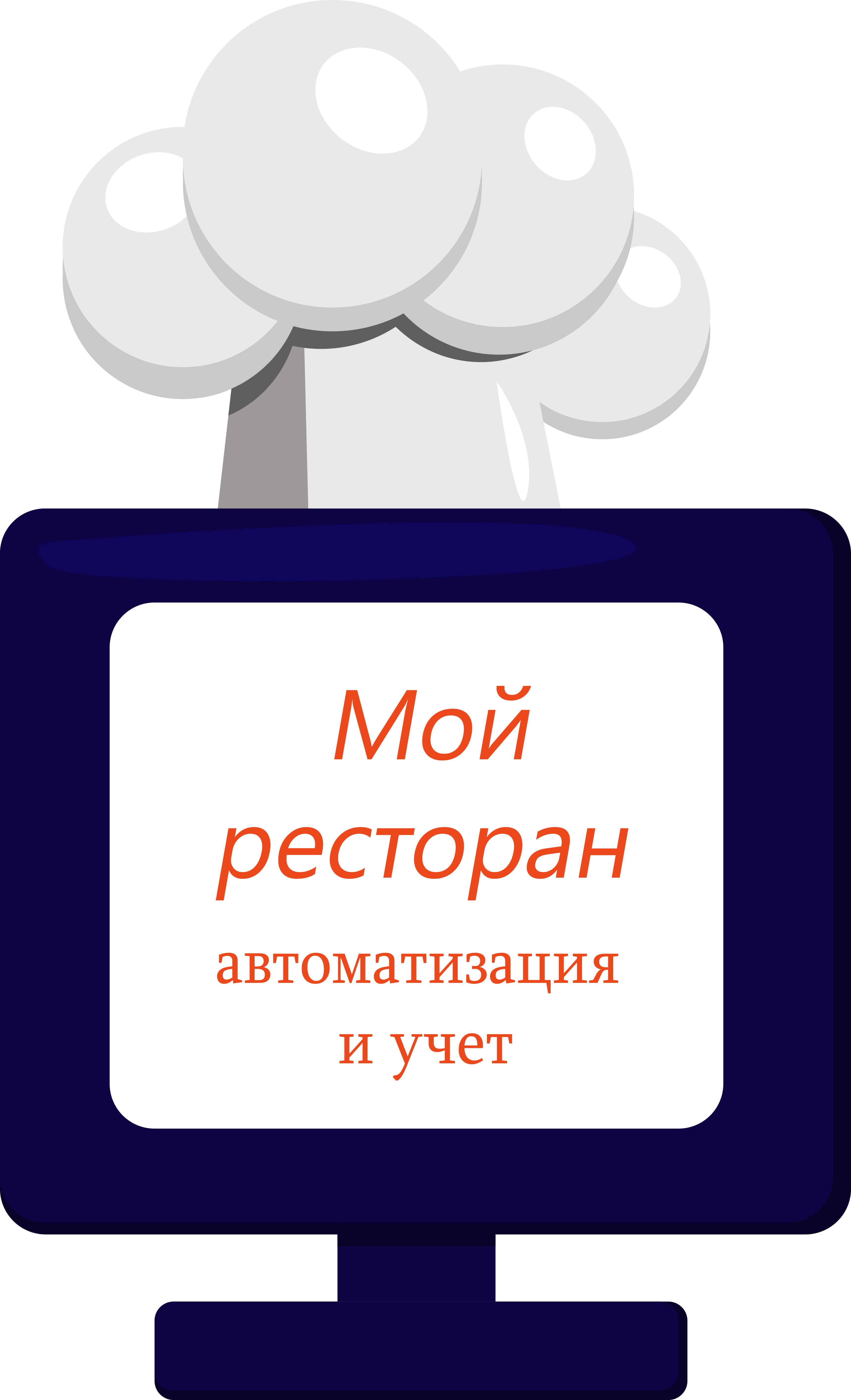Разработать логотип и фавикон для IT- компании фото f_4375d5413d704641.jpg