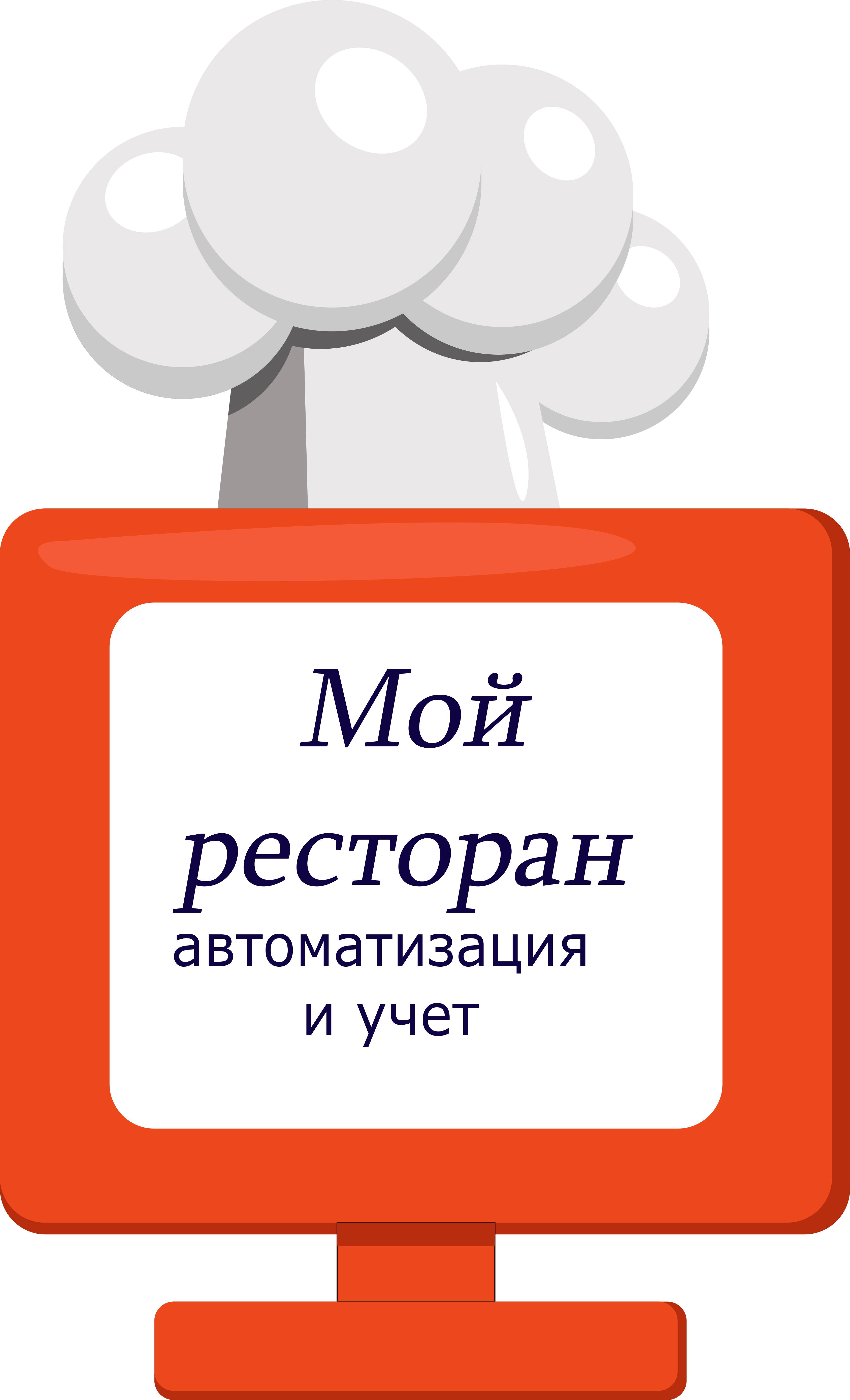 Разработать логотип и фавикон для IT- компании фото f_5245d5413e6e6477.jpg