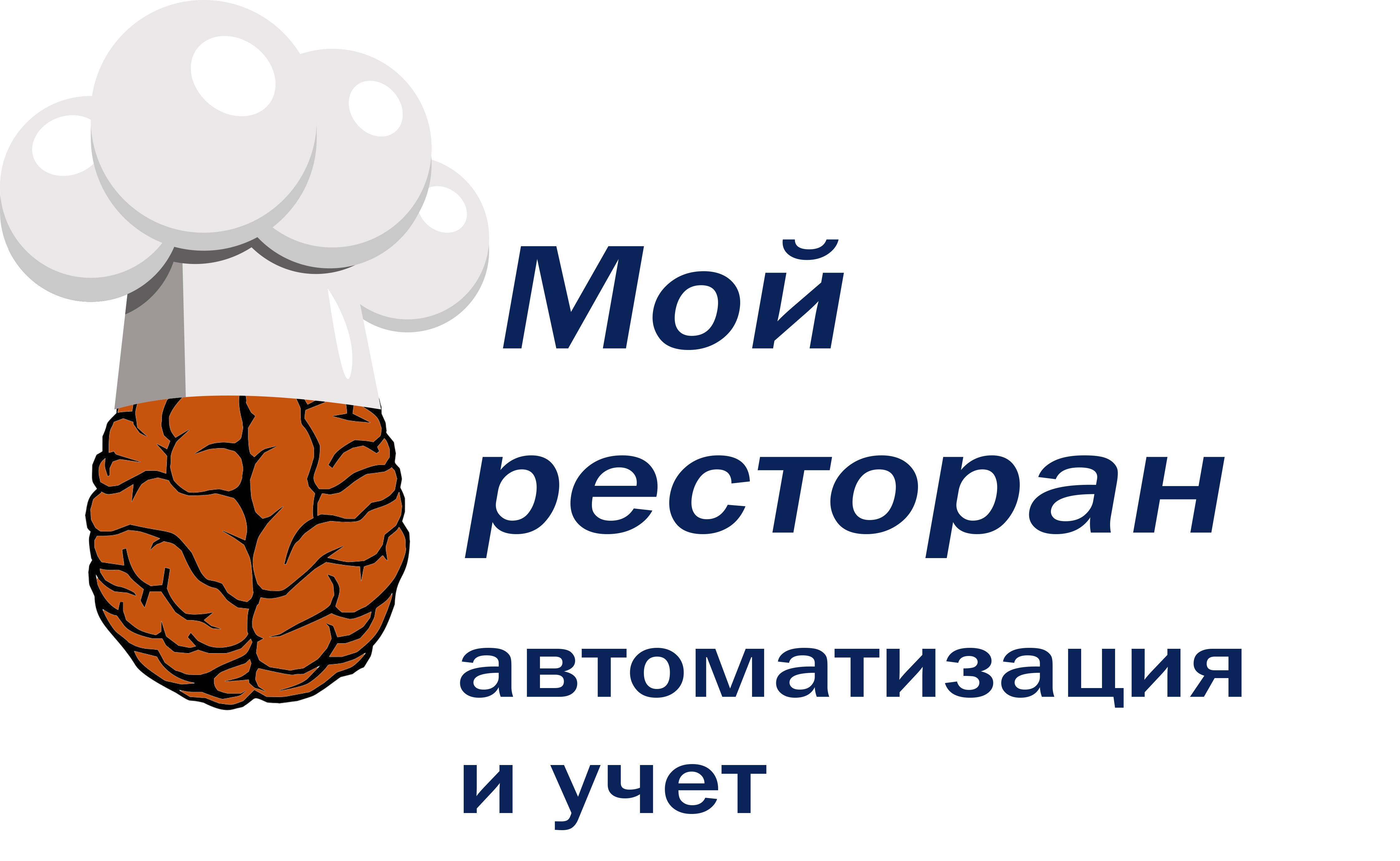 Разработать логотип и фавикон для IT- компании фото f_9885d5413d1cec50.jpg