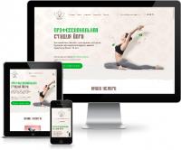 Namaste - сайт на Wordpress
