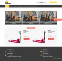 Eurocara - сайт на Wordpress