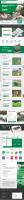 ГостКадастр - сайт на Wordpress