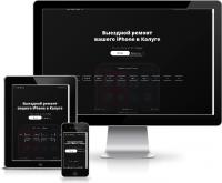 Reapple - сервис ремонта мобильных телефонов
