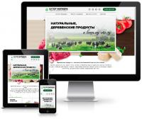 Хутор фермера - сайт на Wordpress