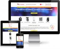 """Интернет-магазин """"Тепло Поволжья"""""""