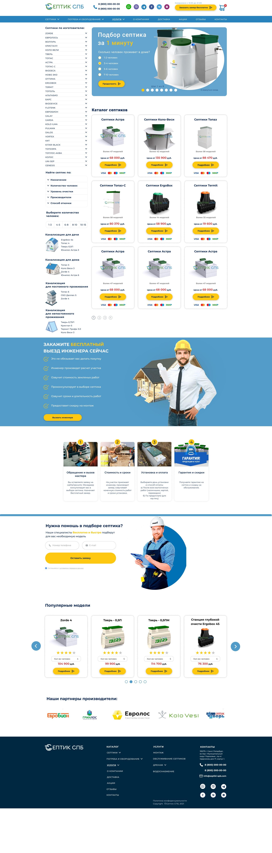 Редизайн сайта (без смены блочной страктуры) фото f_72960d5a952f3983.jpg