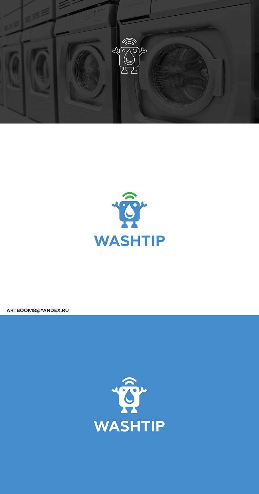 Разработка логотипа для онлайн-сервиса химчистки фото f_0305c0d592f047ea.jpg