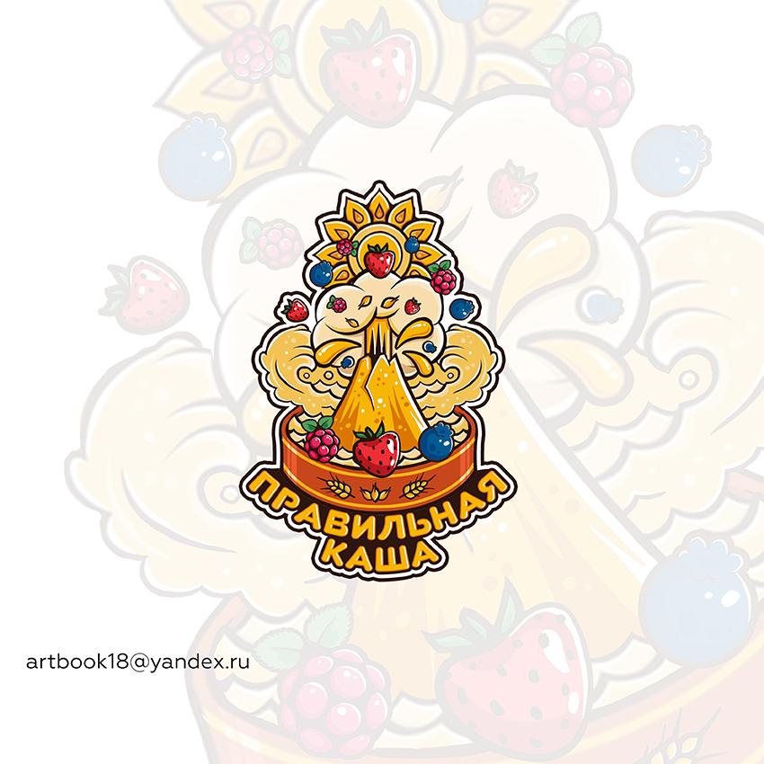 Веб-дизайнер, создание логотипа. фото f_1855ec2582808431.jpg