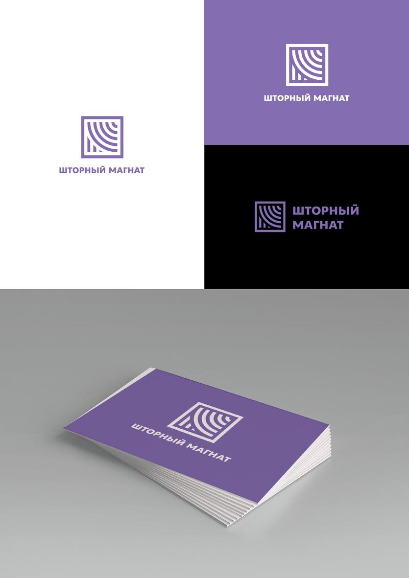 Логотип и фирменный стиль для магазина тканей. фото f_2845cd9317f1e9bc.jpg