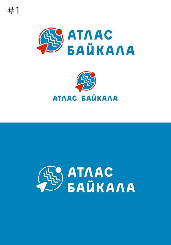 Разработка логотипа Атлас Байкала фото f_3335b17f9adba506.jpg