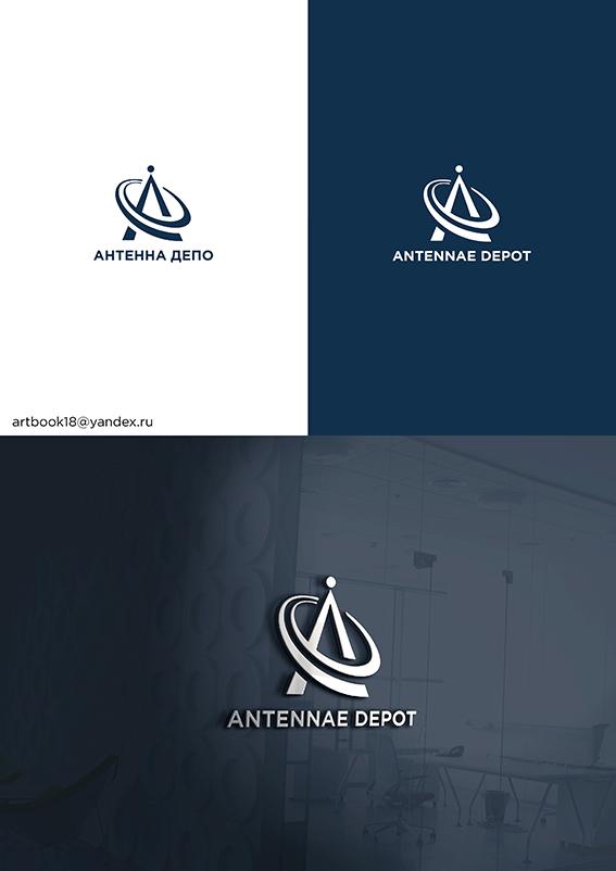Обновить логотип фото f_4185dee84d638ff5.jpg