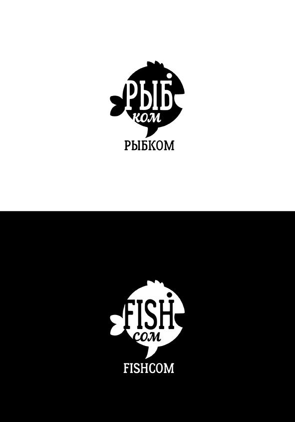 Создание логотипа и брэндбука для компании РЫБКОМ фото f_4295c14ffff0fec9.jpg