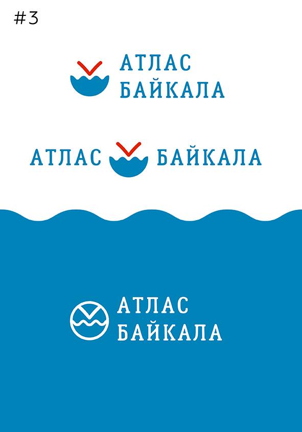 Разработка логотипа Атлас Байкала фото f_4675b17f9b4229a3.jpg