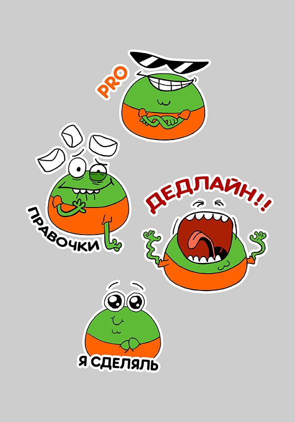 Стикерпаки на день фриланса для FL.ru фото f_5345cc5f7c9bfc6a.jpg
