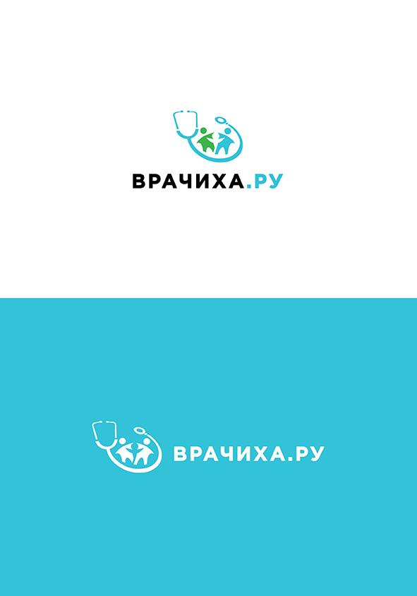 Необходимо разработать логотип для медицинского портала фото f_5355c0561a36cc7c.jpg