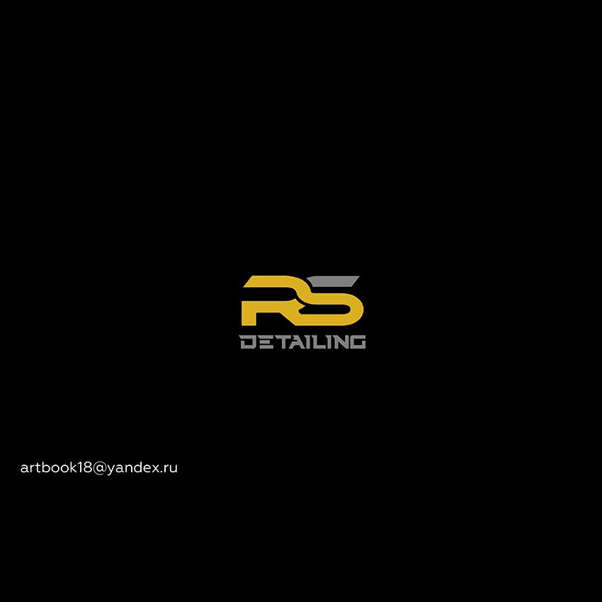 Создание логотипа фото f_6265e46a45791616.jpg