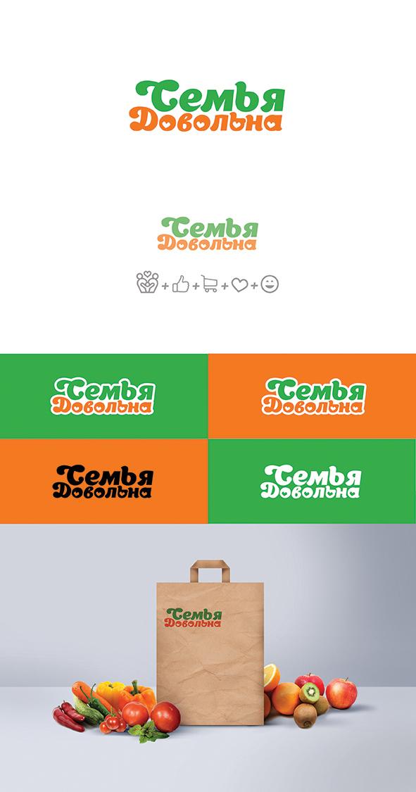 """Разработайте логотип для торговой марки """"Семья довольна"""" фото f_6515ba3a0af7b6f6.jpg"""