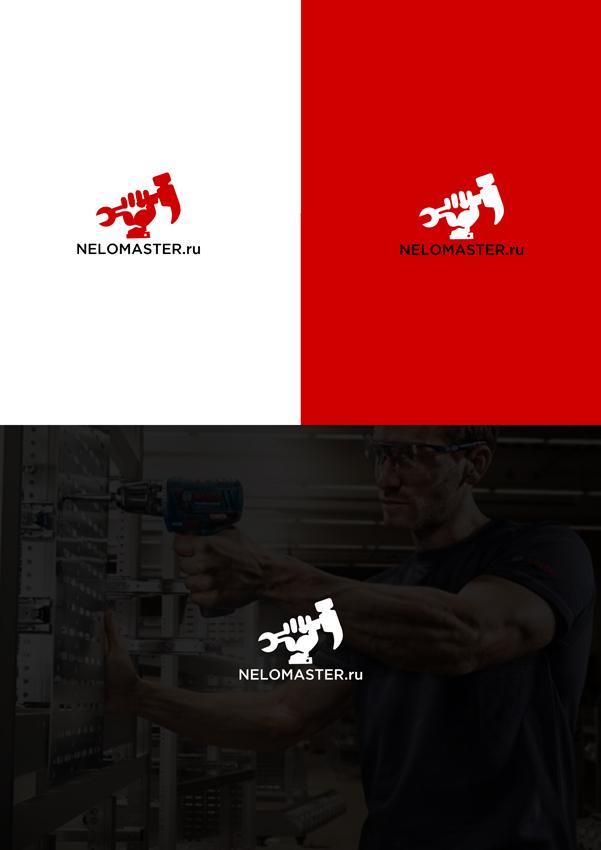 "Логотип сервиса ""Муж на час""=""Мужская помощь по дому"" фото f_6575dbfdddeb377e.jpg"