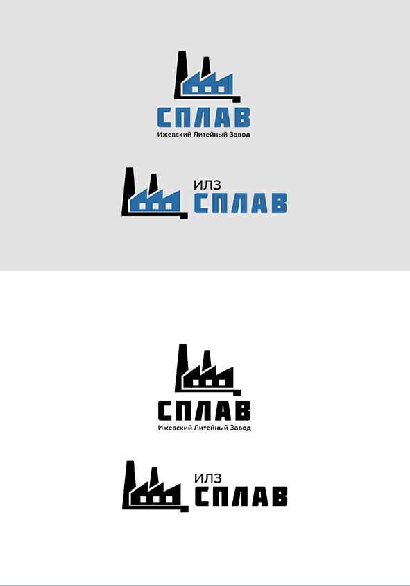 Разработать логотип для литейного завода фото f_6945afc73de92ea2.jpg