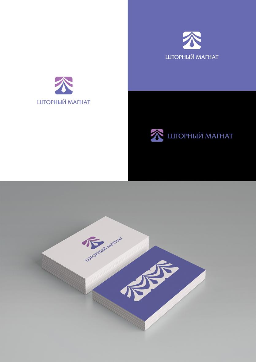 Логотип и фирменный стиль для магазина тканей. фото f_7115cd9349b9b6ea.jpg