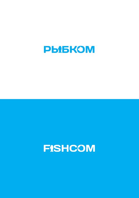 Создание логотипа и брэндбука для компании РЫБКОМ фото f_8685c150d5b54df1.jpg