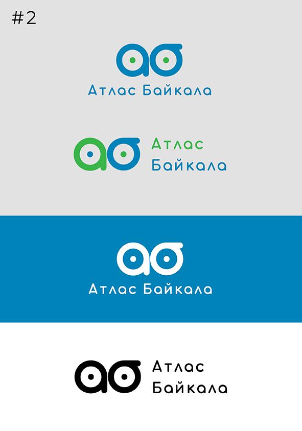 Разработка логотипа Атлас Байкала фото f_8725b17f9b04f1eb.jpg