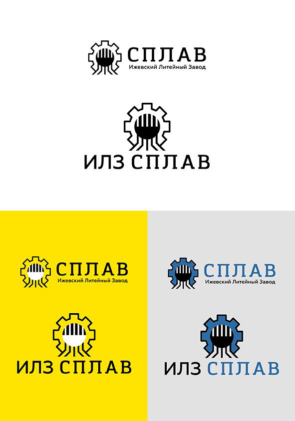 Разработать логотип для литейного завода фото f_9715b06ec5570838.jpg