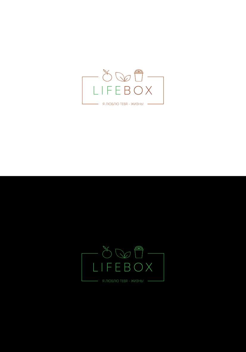 Разработка Логотипа. Победитель получит расширеный заказ  фото f_9785c29c8c5962e5.jpg