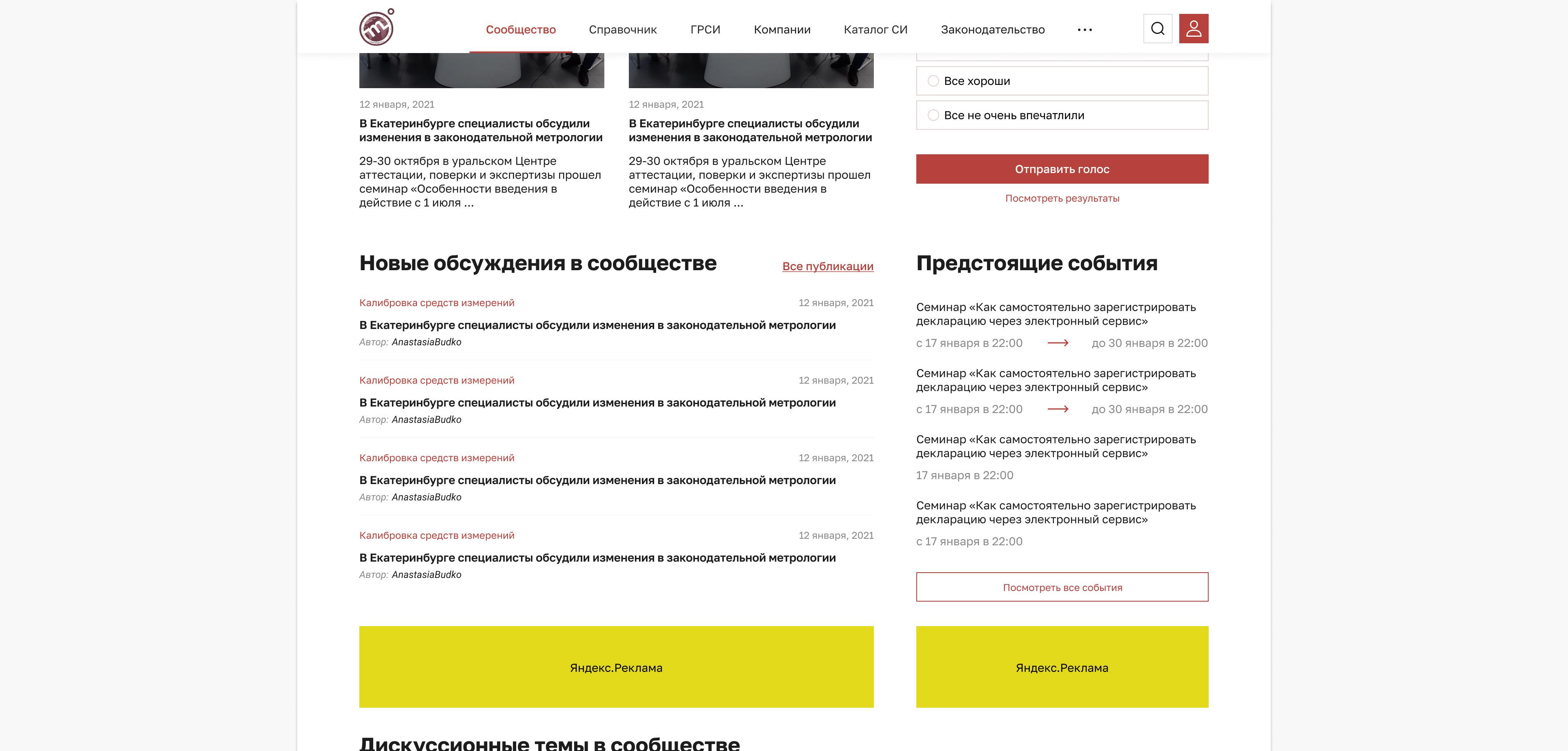 Дизайн главной страницы портала. фото f_598602a5b2b8c491.jpg