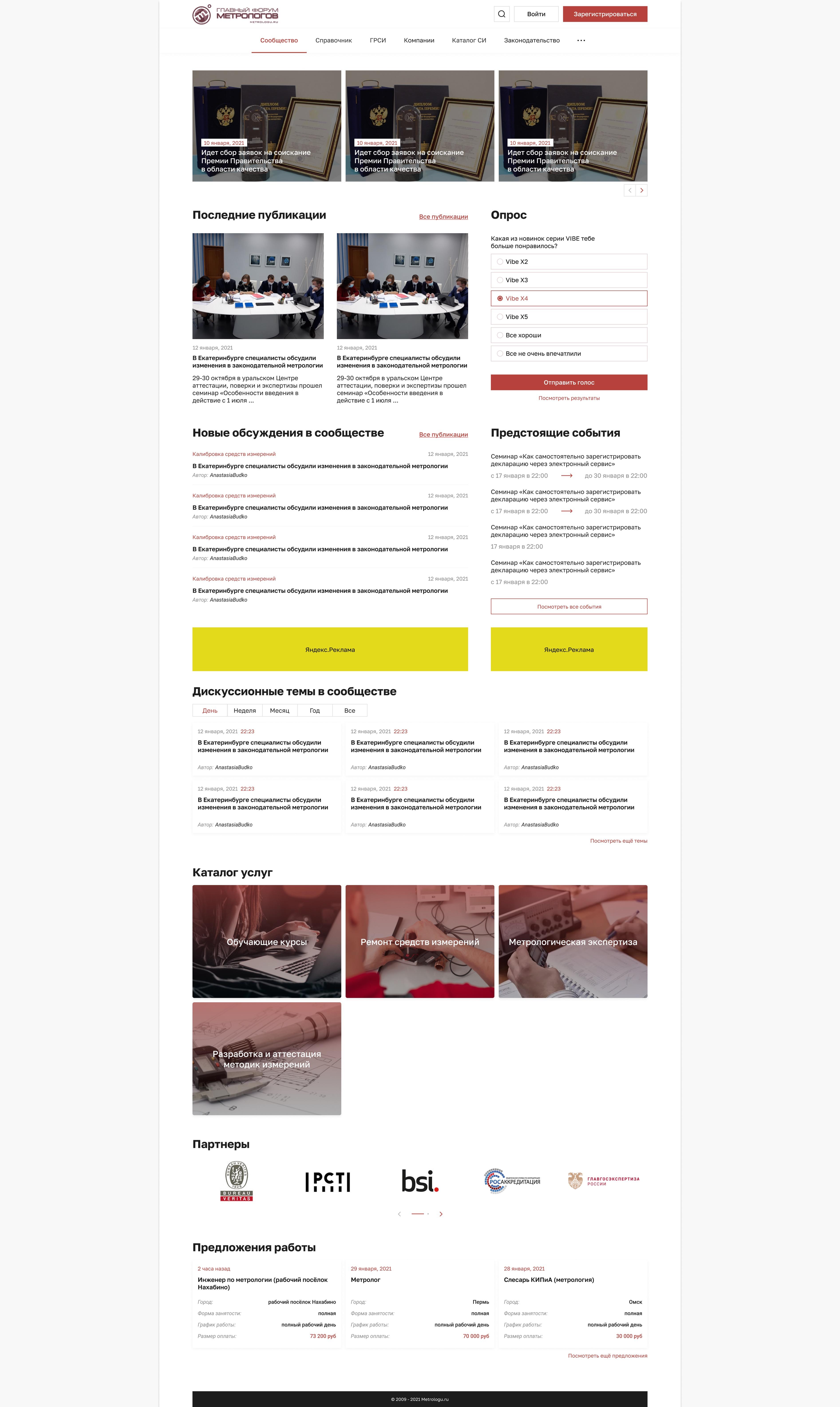 Дизайн главной страницы портала. фото f_919602a5b254225e.jpg
