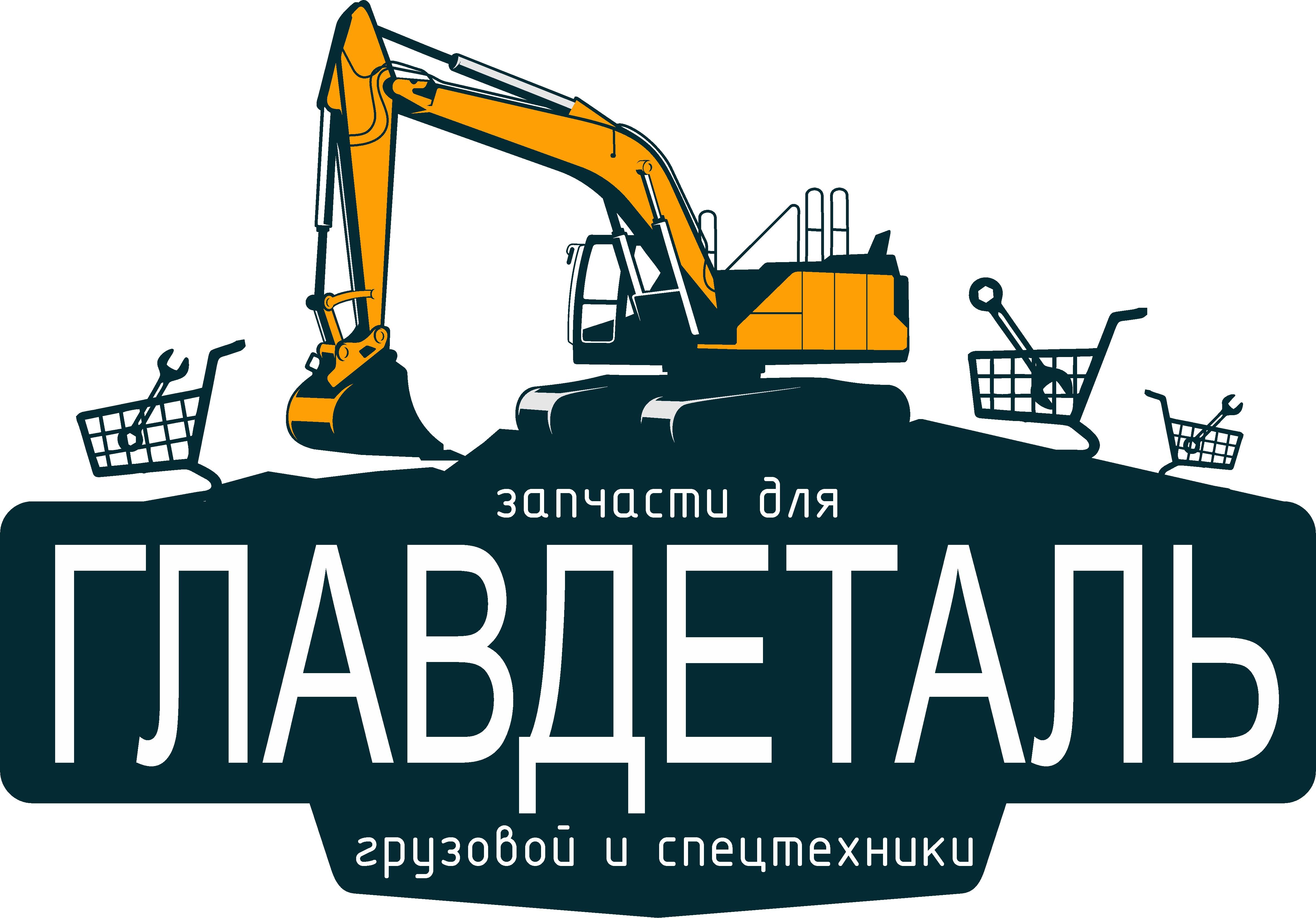 """Логотип компании """"Главдеталь"""" фото f_1185e7de9d5c8b52.jpg"""