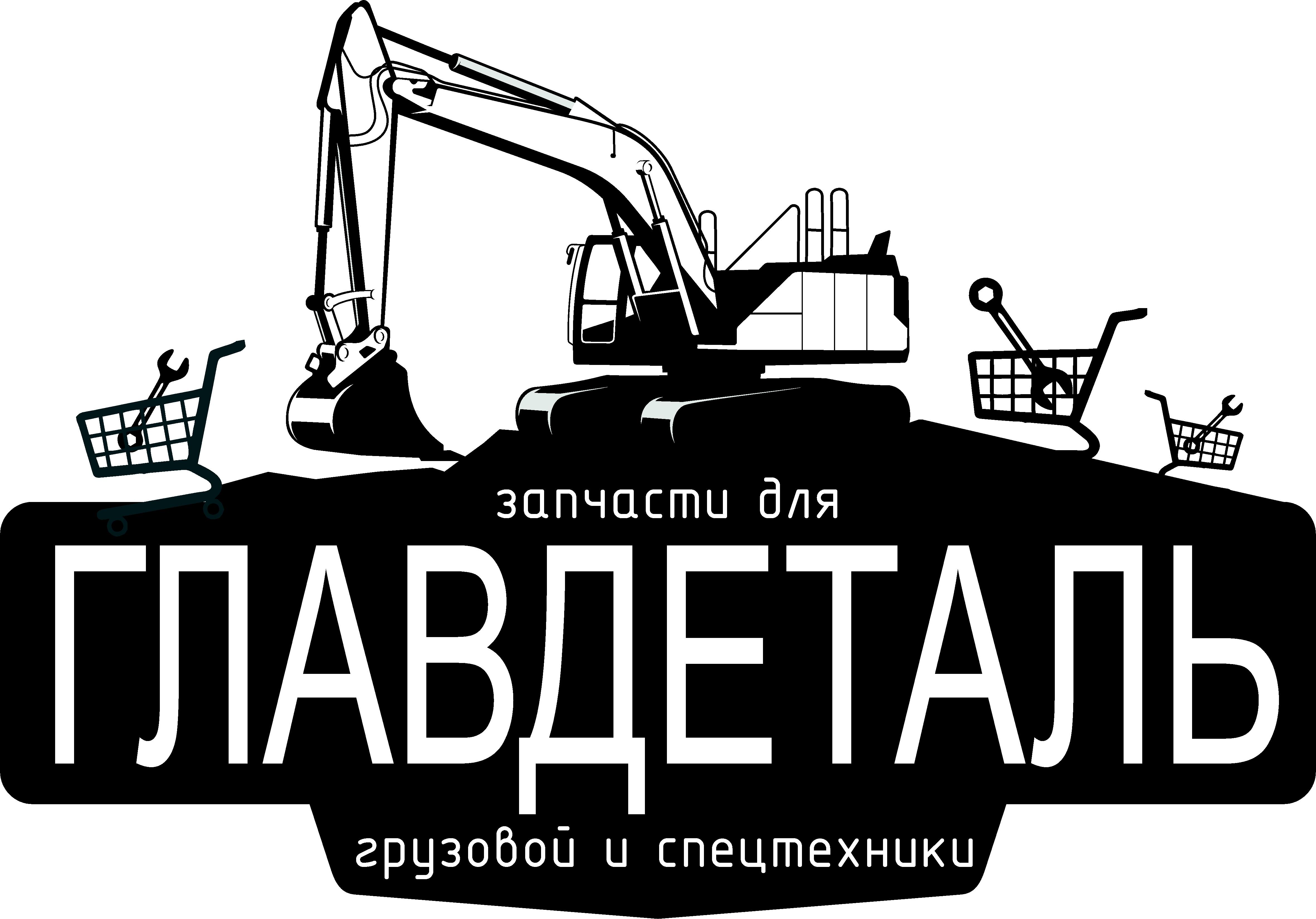 """Логотип компании """"Главдеталь"""" фото f_5425e7de9dcf3127.jpg"""