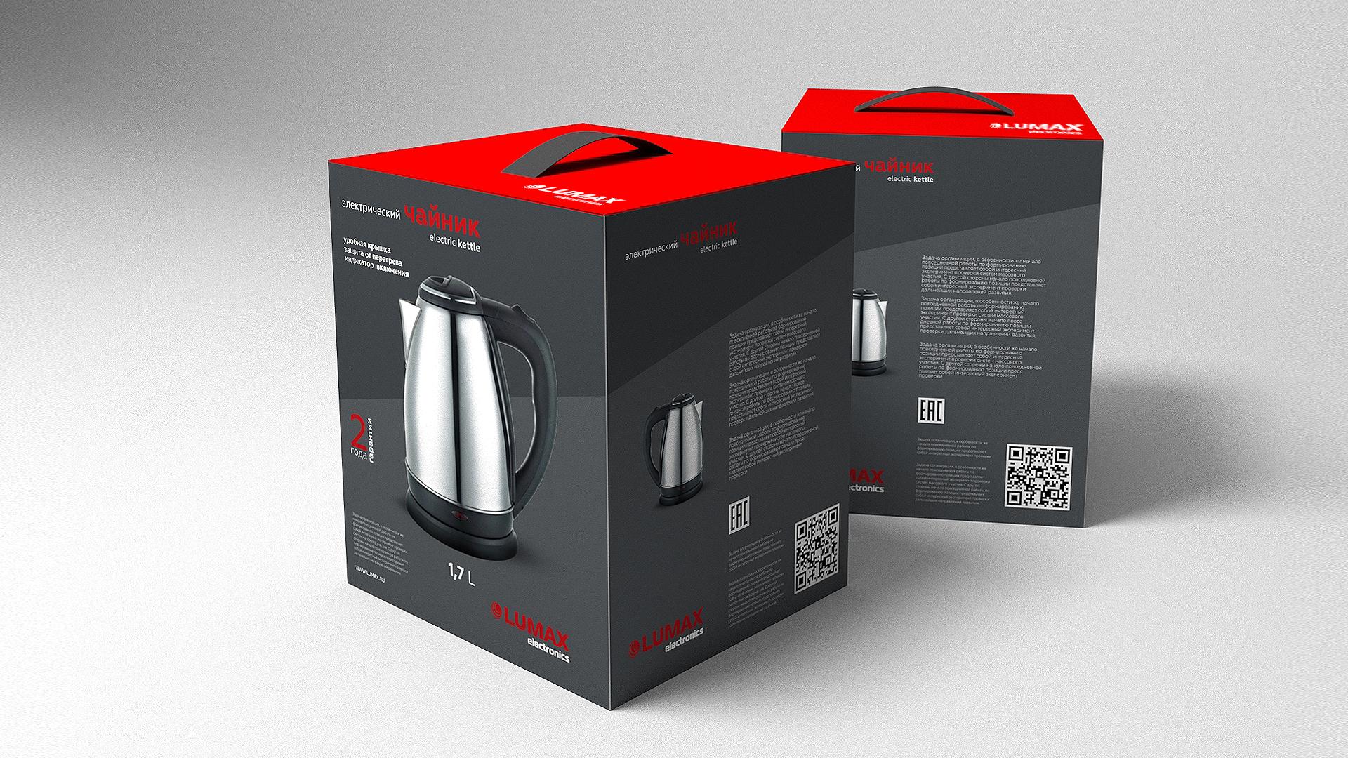 Разработка дизайна упаковки фото f_090593ee0b30bf10.jpg