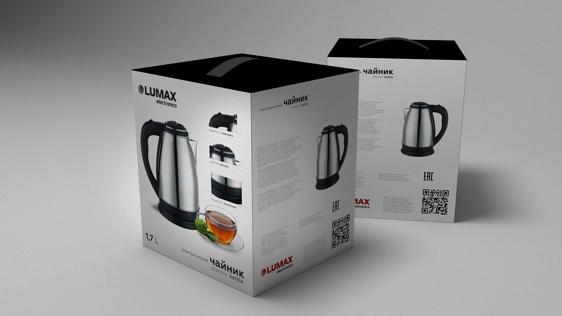 Разработка дизайна упаковки фото f_44959405241ae390.jpg