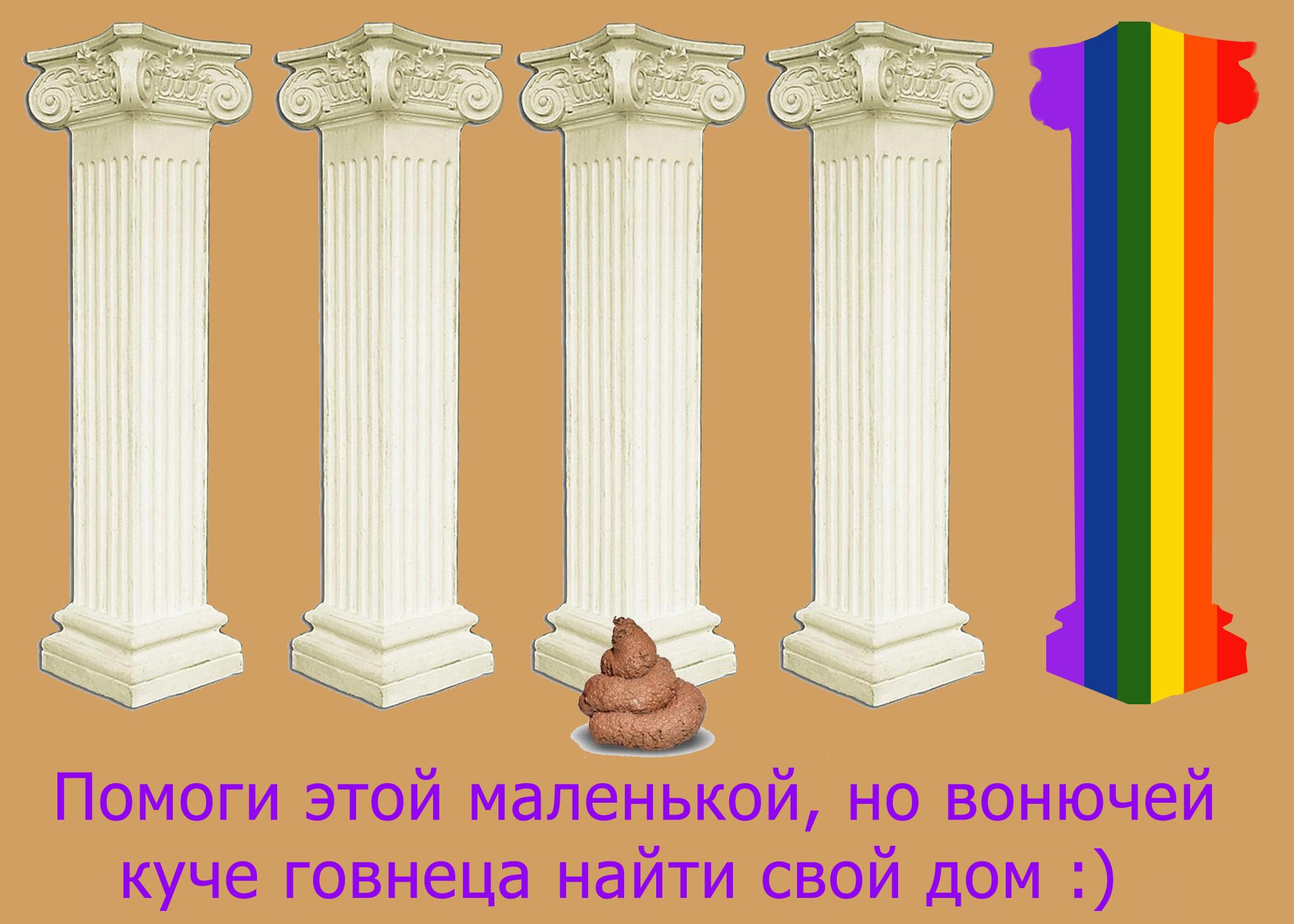 Сделать дизайн приддверного коврика фото f_149558ee602601e1.jpg