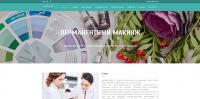 Корпоративный сайт студии перманентного макияжа