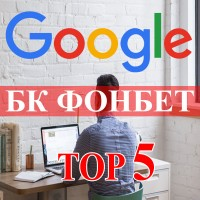 Продвижение проекта букмекерской тематике по России и СНГ