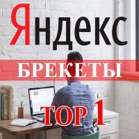 SEO продвижение сайта стоматологической клиники в Минске
