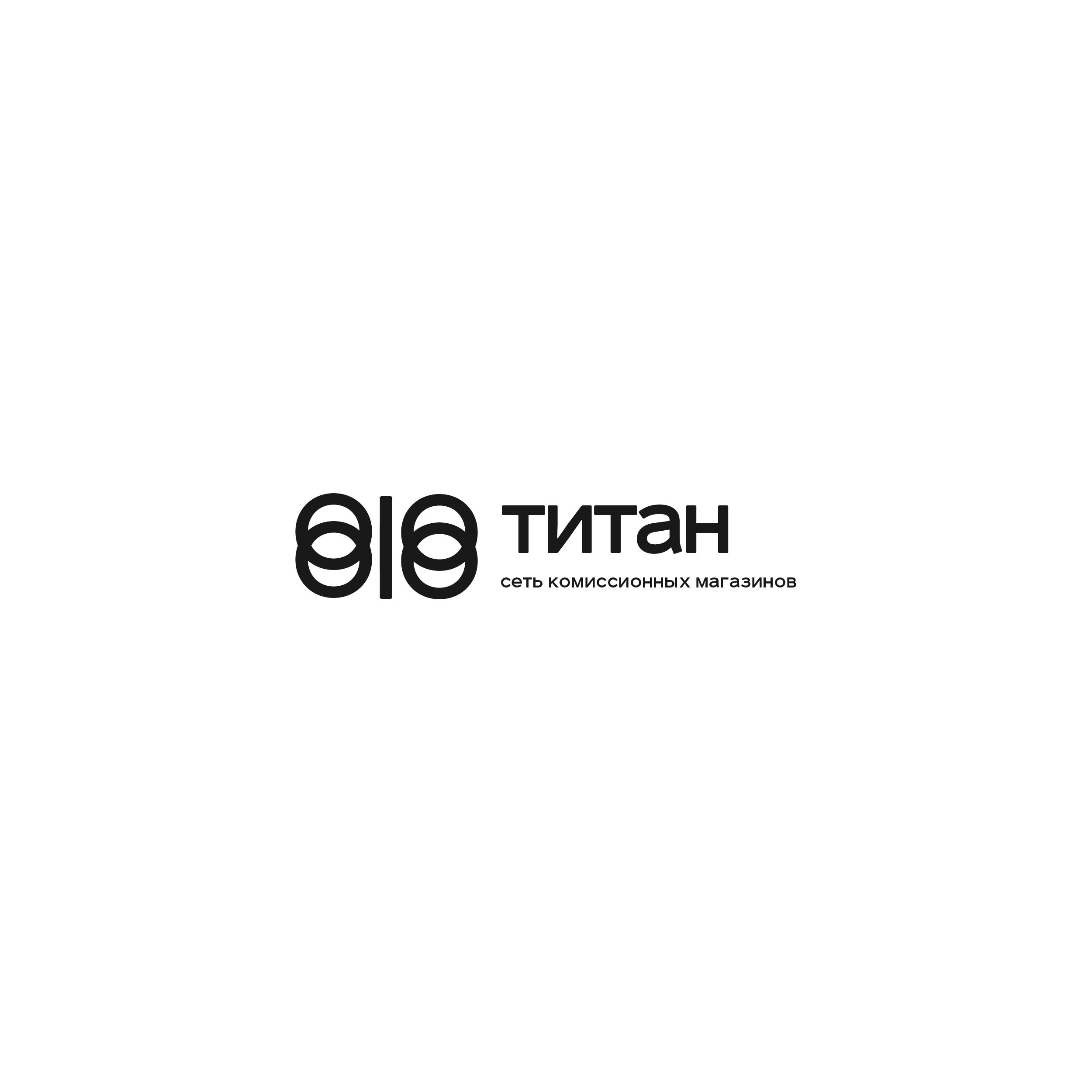 Разработка логотипа (срочно) фото f_3595d498ac6885b3.jpg