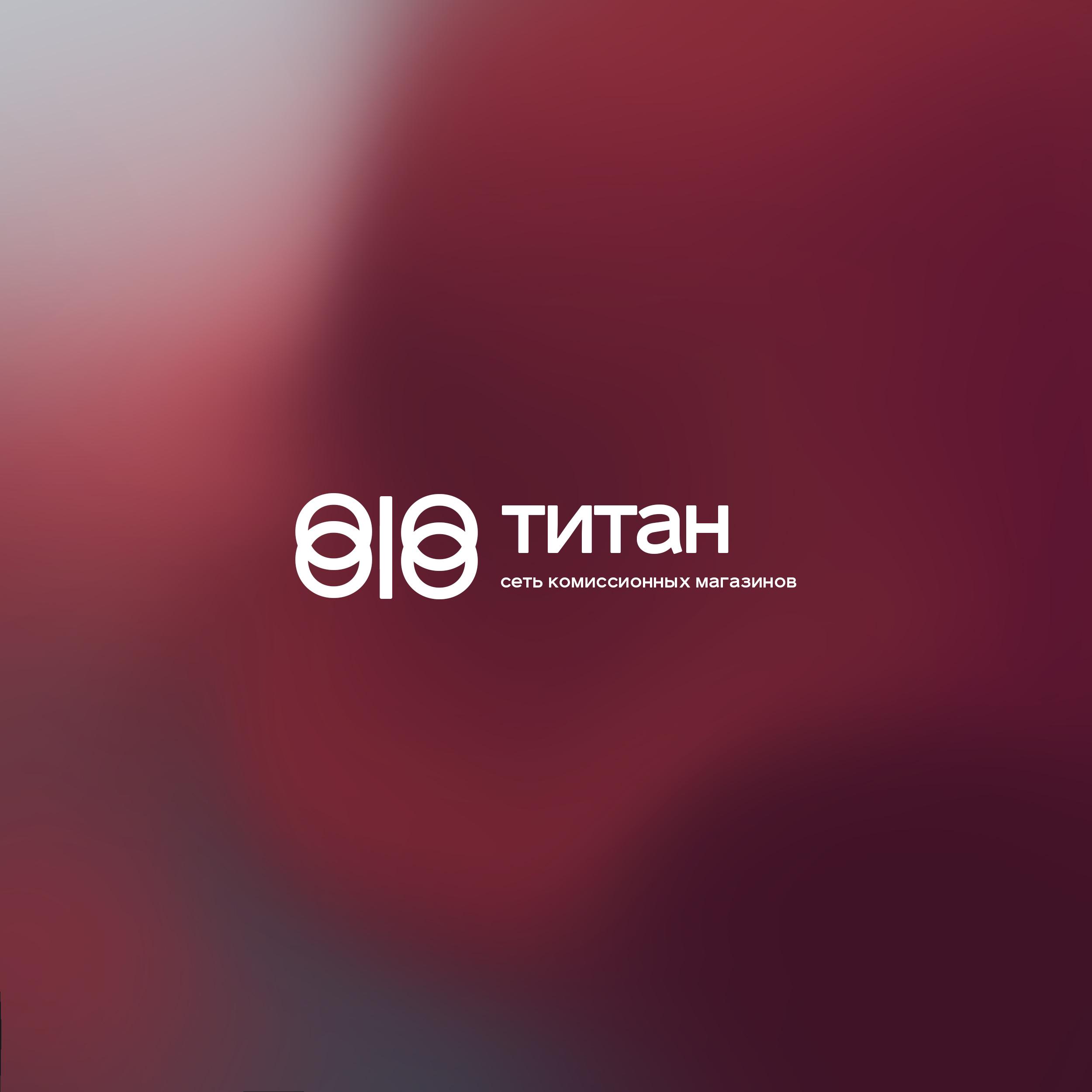 Разработка логотипа (срочно) фото f_4405d49cd6ad65f2.jpg